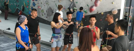 SINGAPORE NATIONAL CLIMBING STANDARD (SNCS) LEVEL 1 CERTIFICATION COURSE
