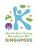 Asian K Sport Climbing Championship 2017 – 16/12/17-17/12/17
